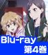 ★GEE!特典付★花咲くいろは 第4巻 【Blu-ray】