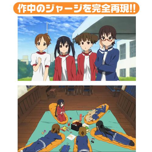 けいおん!/けいおん!!/桜が丘女子高等学校ジャージ(赤)