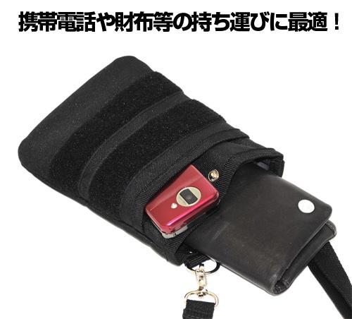 メーカーオリジナル/COSPAオリジナル/ワッペンベースシザーバッグ
