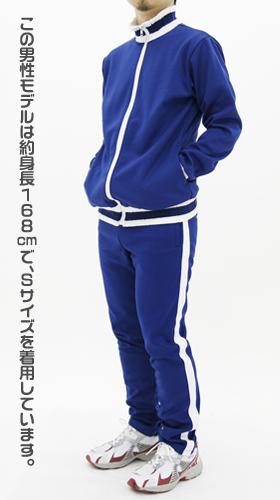 けいおん!/けいおん!!/桜が丘女子高等学校ジャージ(青)