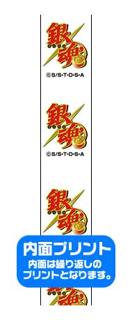 銀魂/銀魂/銀魂銀時ストラップ
