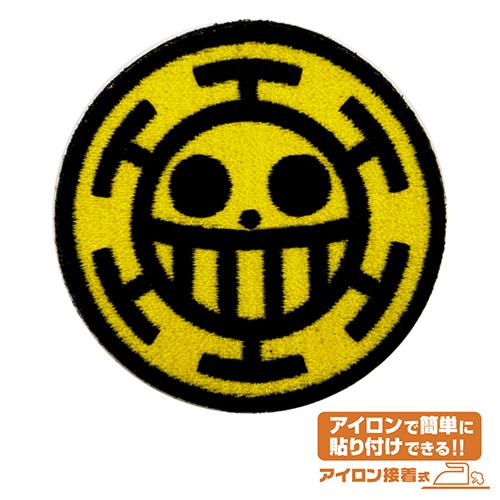 ONE PIECE/ワンピース/ハートの海賊団ワッペン
