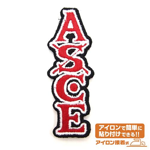 ONE PIECE/ワンピース/エースワッペン