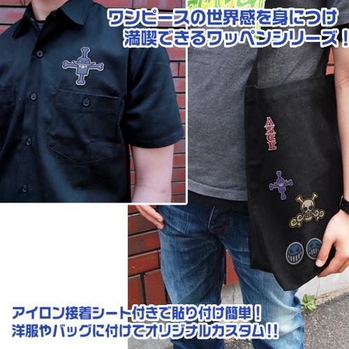 ONE PIECE/ワンピース/白ひげ海賊団ワッペン