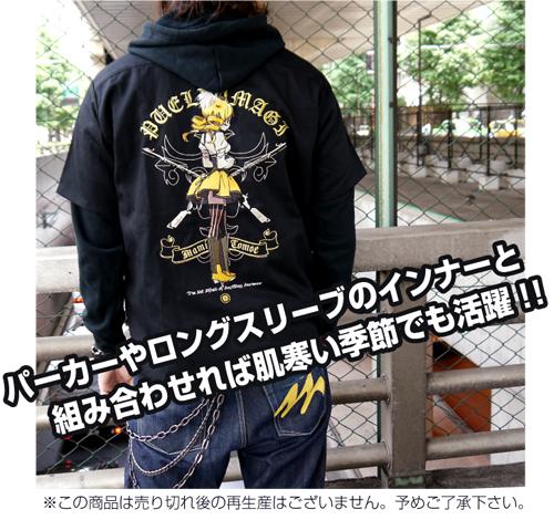 魔法少女まどか☆マギカ/魔法少女まどか☆マギカ/★限定★巴マミ刺繍ワークシャツ