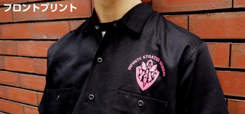 IS <インフィニット・ストラトス>/IS <インフィニット・ストラトス>/★限定★凰鈴音刺繍ワークシャツ