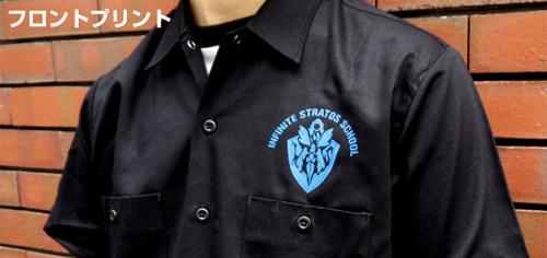 IS <インフィニット・ストラトス>/IS <インフィニット・ストラトス>/★限定★セシリア・オルコット刺繍ワークシャツ