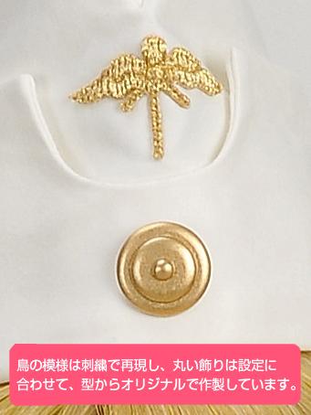 超時空要塞マクロス/劇場版マクロスF~サヨナラノツバサ~/【完全受注生産】シェリル・ノーム オルレアン 帽子