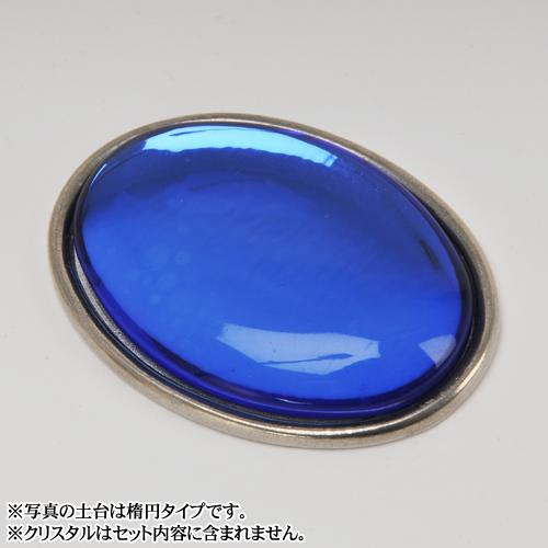 メーカーオリジナル/COSPATIOオリジナル/クリスタルパーツ枠 円形