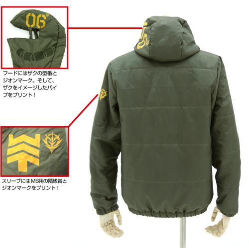 ガンダム/機動戦士ガンダム/ザク中綿ブルゾン