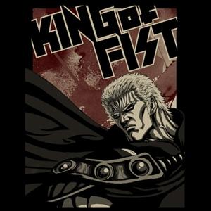 KING (北斗の拳)の画像 p1_2