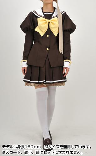 SHUFFLE!/SHUFFLE!/国立バーベナ学園女子制服 冬服 ジャケットセット