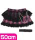 AZONE/50 Collection/FAR075【50cmドール用】50パンクチョーカー&リストバンド
