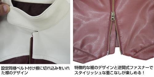 TIGER & BUNNY/TIGER & BUNNY/バーナビーデザインライダースジャケット