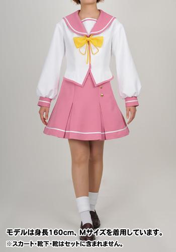 いつか天魔の黒ウサギ/いつか天魔の黒ウサギ/宮阪高校 女子制服 ジャケットセット