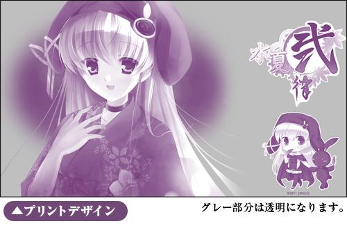 水夏/水夏弐律/名無しの女の子グラス