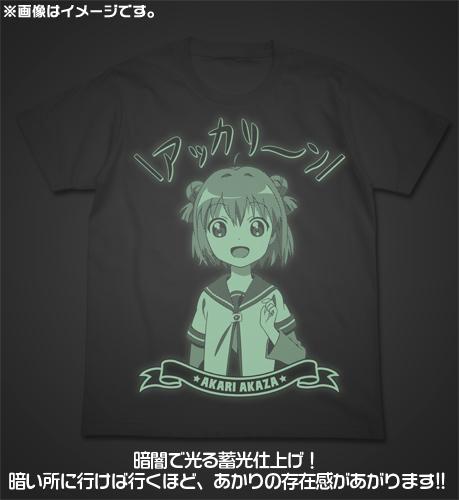 ゆるゆり/ゆるゆり/アッカリーンTシャツ