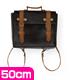 FAR085【50cmドール用】50通学鞄