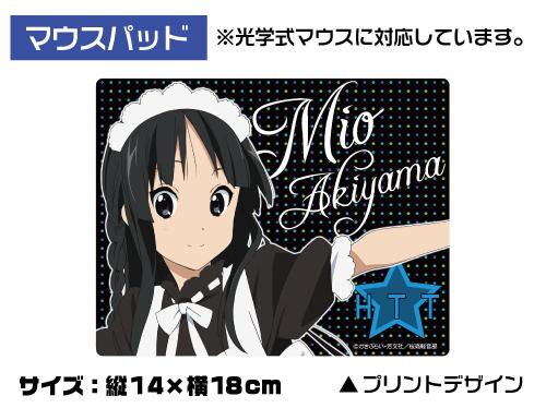 けいおん!/けいおん!!/★限定★MIO DESKセット