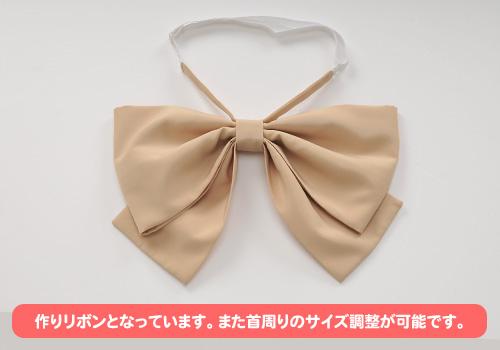 灼眼のシャナ/灼眼のシャナII~Second~/御崎高校女子制服 リボン