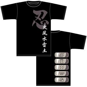 NARUTO-ナルト-/NARUTO-ナルト-/忍び五大国ハチガネ Tシャツ