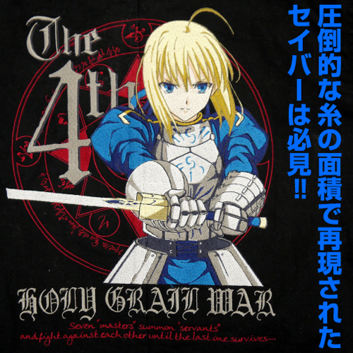 Fate/Fate/Zero/★限定★Fate/Zeroセイバー刺繍M-51ジャケット