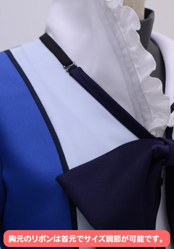 ましろ色シンフォニー/ましろ色シンフォニー/私立各務台学園 女子制服