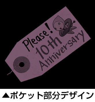 おねがい☆ティーチャー/おねがい☆ティーチャー/★ジーストア10周年限定★風見みずほパーカー