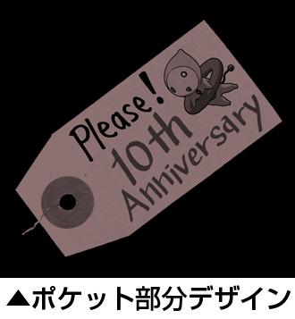 おねがい☆ティーチャー/おねがい☆ティーチャー/★ジーストア10周年限定★森野苺パーカー