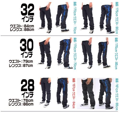 ブラック★ロックシューター/ブラック★ロックシューター/BRSジーンズ