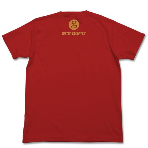 三国志/三国志/呂布奉先Tシャツ
