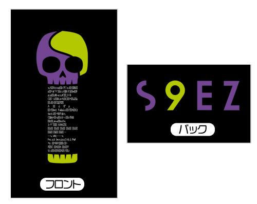 s9ez/s9ez/s9ez_original_talkingskeletonTシャツ通常版