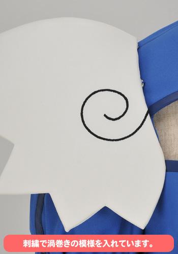 快盗天使ツインエンジェル/快盗天使ツインエンジェル キュンキュン☆ときめきパラダイス!!/【完全受注生産】ブルーエンジェル コスチュームセット