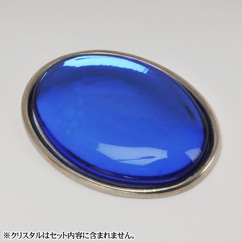 メーカーオリジナル/COSPATIOオリジナル/クリスタルパーツ枠 楕円型