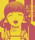 ペルソナ/TVアニメ「ペルソナ4」/エヴリディ・ヤングライフ!ジュネスTシャツ
