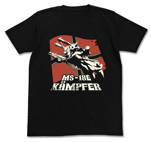 ガンダム/機動戦士ガンダム0080ポケットの中の戦争/ケンプファーTシャツ