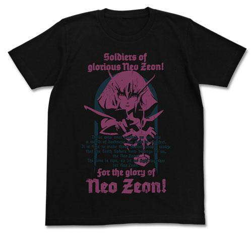 ガンダム/機動戦士ガンダムZZ/ハマーン・カーンTシャツ