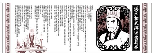 孔明出師の表手ぬぐい [三国志] | キャラクターグッズ&アパレル製作 ...