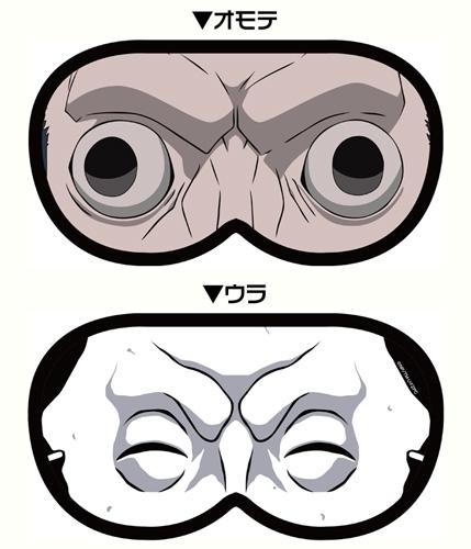 Fate/Fate/Zero/キャスター&アサシンアイマスク