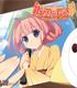 ラジオCD 「ほめられてのびるらじおPP」 vol.17