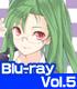 ★GEE!特典付★這いよれ!ニャル子さん Vol.5【Blu-ray】