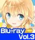 ★GEE!特典付★這いよれ!ニャル子さん Vol.3【Blu-ray】