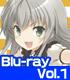 ★GEE!特典付★這いよれ!ニャル子さん Vol.1【Blu-ray】