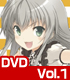 ★GEE!特典付★這いよれ!ニャル子さん Vol.1【DVD】