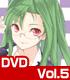 ★GEE!特典付★這いよれ!ニャル子さん Vol.5【DVD】