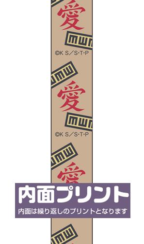 NARUTO  ナルト の画像 p1_19