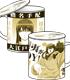 銀魂桂フタつきマグカップ