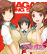 アマガミ/アマガミ/ラジオCD 「良子と佳奈のアマガミ カミングスウィート!」 vol.14