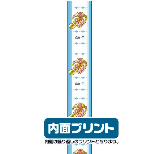 プリキュア/スマイルプリキュア!/キュアビューティストラップ