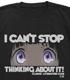 わたし、気になります!Tシャツ